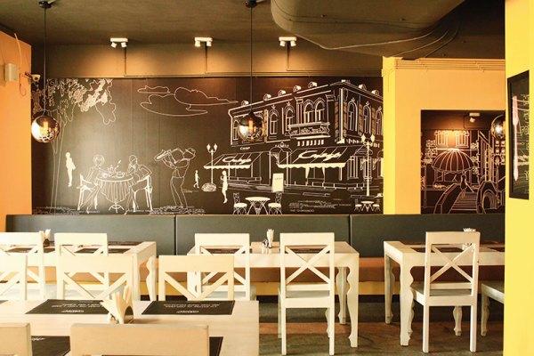 Crisp Cafe: racy cool