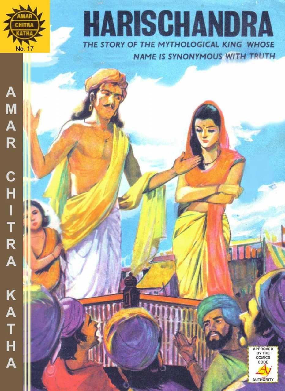 Harischandra, Amar Chitra Katha, Comicandour, Comic books