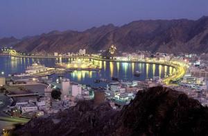 Omã Há muitos motivos para viajar