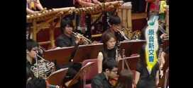 AMIS旮亙樂團數字中的文化交響樂版1109 國家音樂廳演出謝宗翰編曲