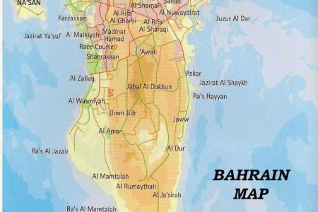 road and physical map of bahrain. bahrain road and