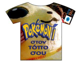 Pokemoni-t-shirt-viewtag