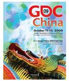 GDC China