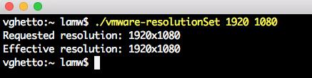 change-mac-osx-vm-display-resolution-vsphere-fusion-0