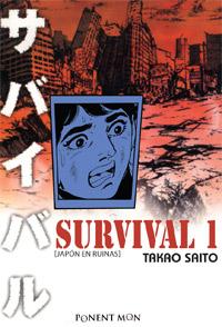 survival_TakaoSaito.jpg
