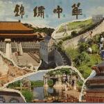 """""""Splendid China"""" Shenzhen – Around China in 80 Minutes"""