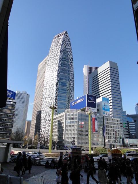 Japan - Tokyo Metropolitan Government Offices (2).JPG