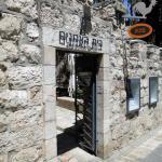 Artists' House–Jerusalem:Ido Suliman-Cracking in Berlin