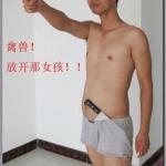Studying in HK: University Apartments & Flatmates