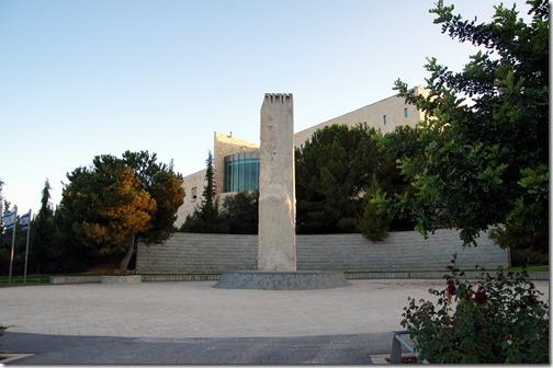 Knesset - Jerusalem (31)