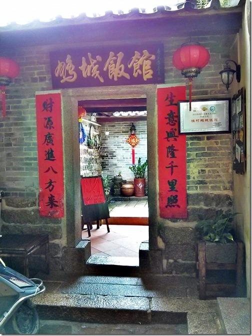 Dapeng Fortress Ancient Village - Shenzhen (44)
