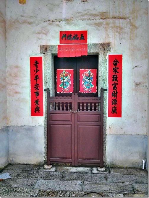 Dapeng Fortress Ancient Village - Shenzhen (50)