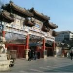 White Cloud Temple : Beijing