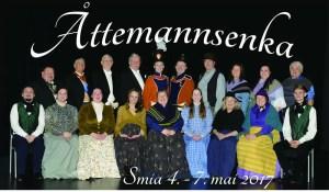 Gjensyn med Åttemannsenka @ Smia Flerbrukshus | Drøbak | Akershus | Norge
