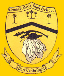Vembadi Girls' High School Crest