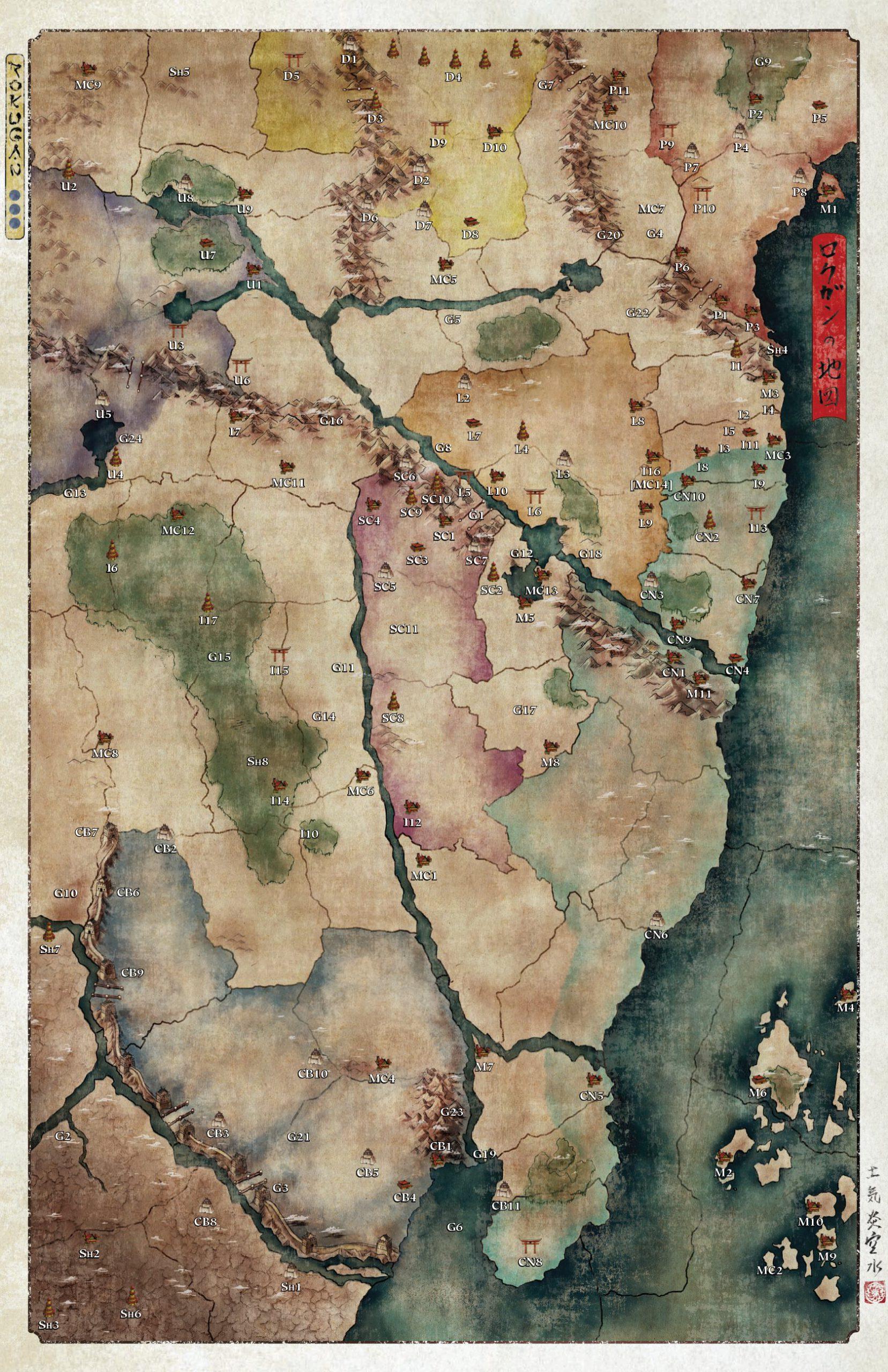 Carte de Rokugan - 4ème édition