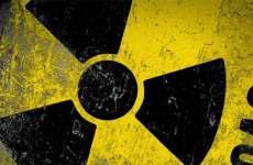 Peligro nuclear