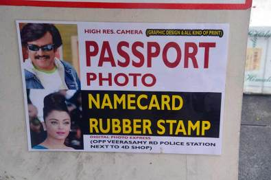 passeport-inde-singapour