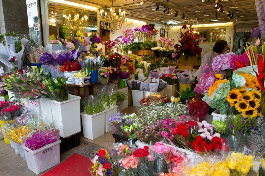 Hong-Kong - Flower Market - 2