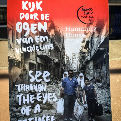 """Flyer of the """"See through the eyes of a refugee"""" experience at the Humanity House - The Hague, The Netherlands"""