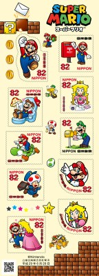 super mario stamps from japan
