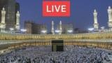 Live: Haj 1440 – 2019 || Eid al-Adha