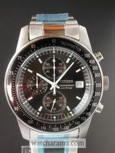 Citizen Speedmaster
