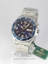 Orient Mako Automatic Diver