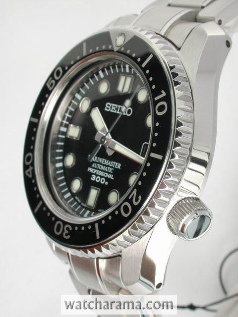 Seiko Marinemaster SBDX001