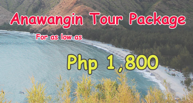anawangin Tour