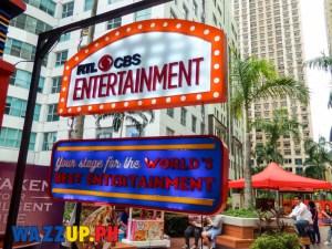 RTL CBS Entertainment Summer Fair-1-8