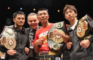 Kohei Kono, Gilberto Mendoza, Takashi Uchiyama y Ryoichi Tagushi. Foto Notifight.com