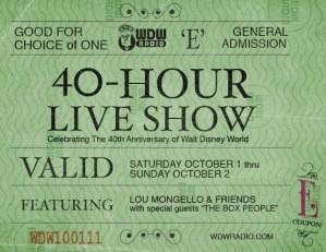 WDW Radio Ticket