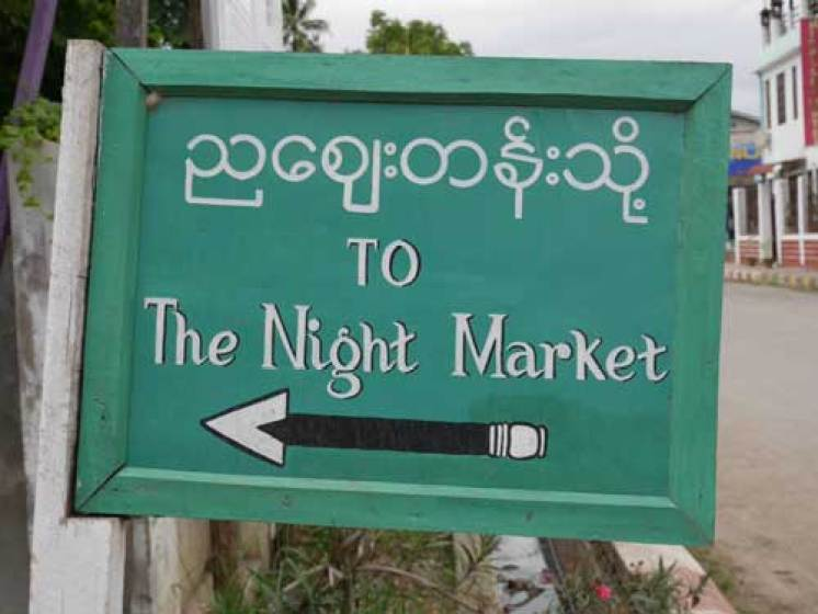 Inle Meer Night market