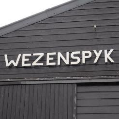 Kaasboerderij Wezenspyk Texel