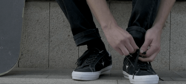 Converse Cons One Star Teaser