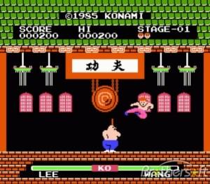 """The  """"Ku-KU"""" game."""