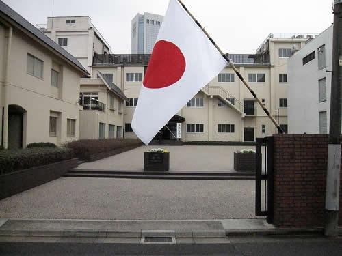bandera-japon