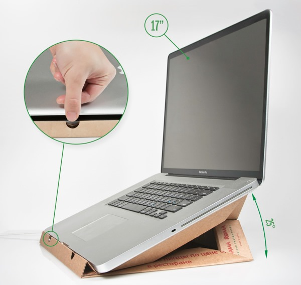 economico-soporte-para-laptop-hecho-con-caja-de-pizza