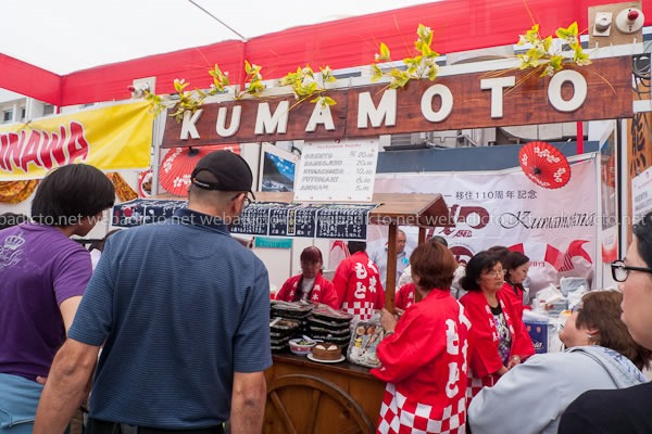 festival gastronomico japones 2013 apj-1090204