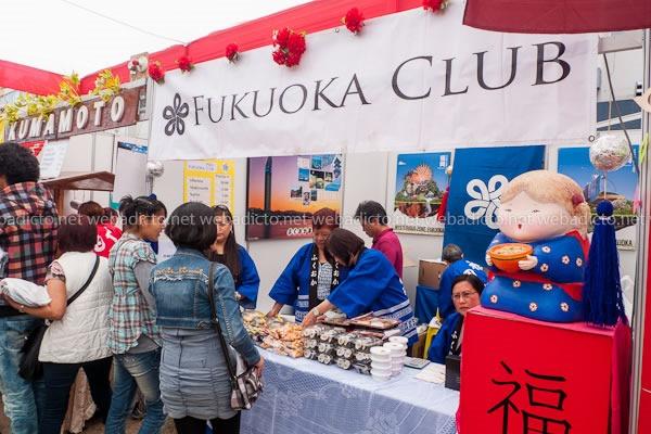festival gastronomico japones 2013 apj-1090213