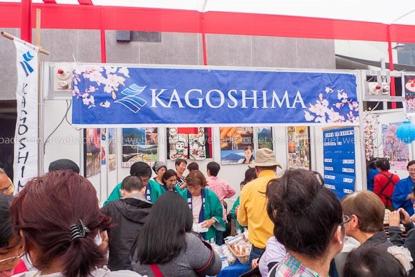 festival gastronomico japones 2013 apj-1090256