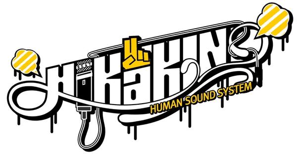 hikakin-beatbox