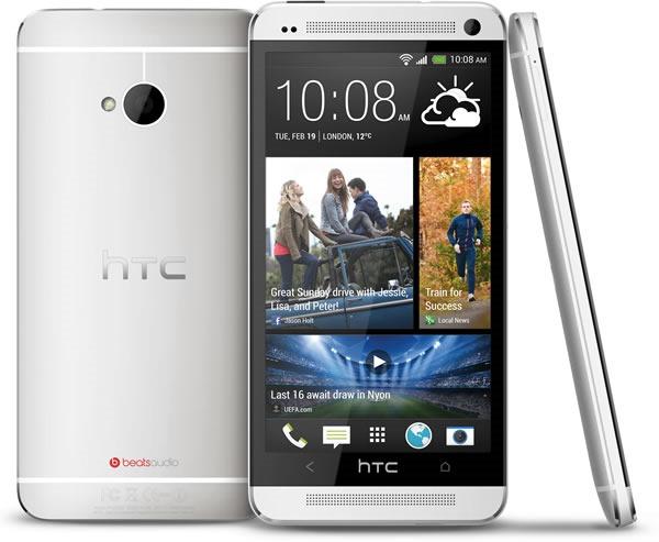HTC One precio Perú