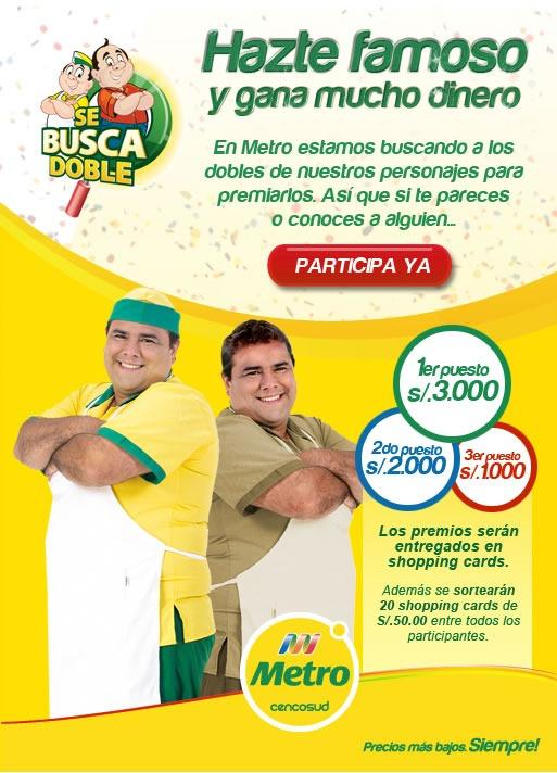 metro-concurso-se-busca-doble-2011