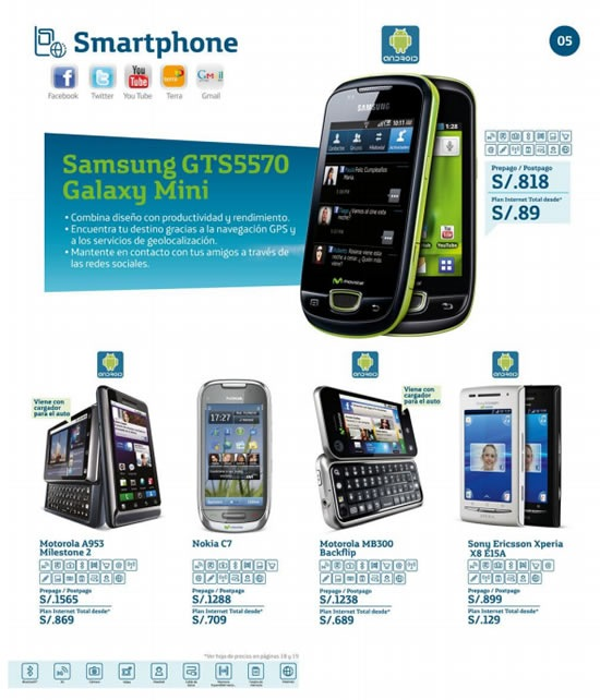 movistar-catalogo-celulares-julio-2011-2