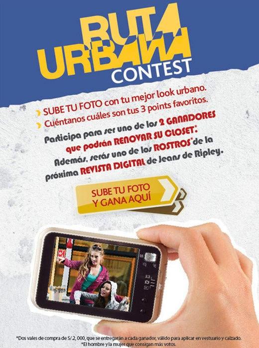 ripley-concurso-ruta-urbana-contest