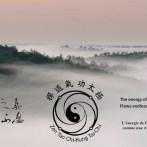 Zen Tao Chi-Kung Tai Chi