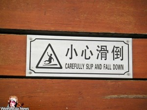 carefully-slip-and-fall-down