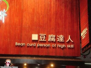 person-of-high-skill